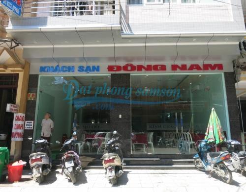 Đặt phòng khách sạn Đông Nam