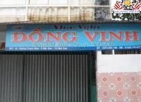 Nhà nghỉ Đồng Vinh